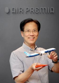 에어프레미아 김종철 대표