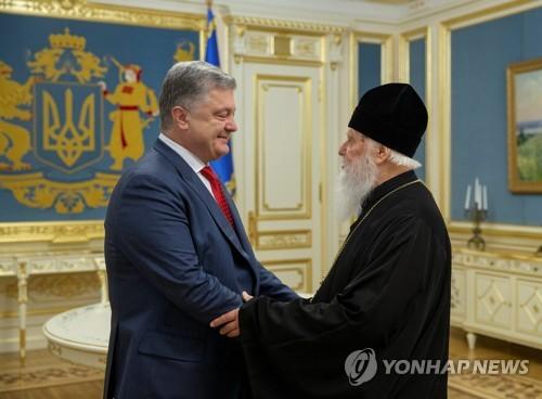 우크라이나정교회 독립 환영하는 페트로 포로셴코 우크라이나 대통령(왼쪽) [로이터=연합뉴스]