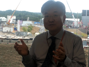 이경수 이터 사무차장