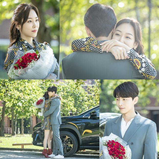 seo hyun jin dating on earth