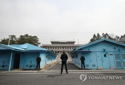 판문점 JSA [연합뉴스 자료사진]