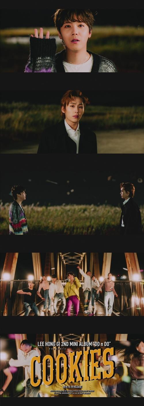 '컴백 D-1' 이홍기, 신곡 '쿠키스' MV 티저 공개 사진=FNC엔터테인먼트