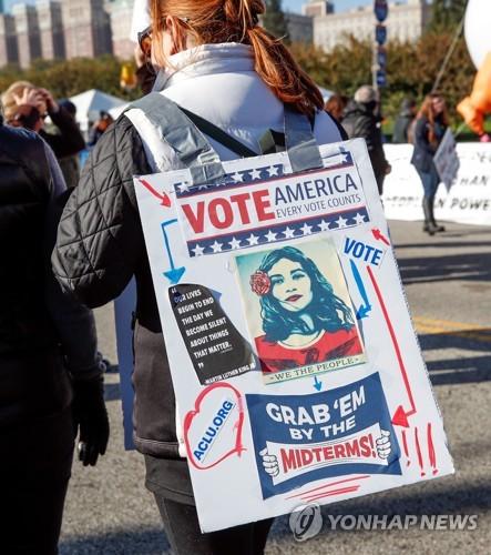 미 시카고에서 열린 투표독려 집회의 참가자 [AFP=연합뉴스]