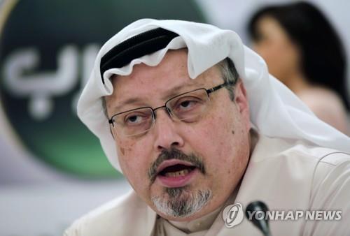 실종된 사우디 언론인 자말 카슈끄지[AP=연합뉴스]