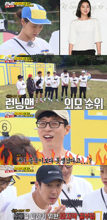 <p>Model Jang Yoon-ju on the 21st broadcast SBS Running Man became the topic of Running Man in appearance rank.</p><p>I turned roulette to reorder the second round, and the winning member called the acquaintance and gave him a ranking problem in favor of him. The roulette version stopped at Song Ji Hyos name, and he called Jang Yoon-ju, who is doing the program together.</p><p>When Jang Yoon-ju answered the phone, he answered Ngyohyo and Yoo Jae Suk said Oh ~ and laughed at his distinctive voice.</p><p>Jang Yoon-ju replied that Song Ji-hyo is the No. 1 player in the Running Man appearance rankings, and Kim Jong-guk is the No. 3 player. Jang Yoon-ju then said, There is a jerk, Mr. Kim Jong Kook, said Snowy Road.</p><p>Haha continued to say, Yunju, take your glasses off and you are naked.</p><p>Jang Yoon-ju ranked fourth in appearance, fifth in Yang She-chan and sixth in number. Haha has been grumbling to Jang Yoon-ju, saying You are the bottom line, saying that the bottom seventh place is unbelievable. Yoo Jae Suk, who was named for the fuss, laughed shyly, saying that he could not believe it.</p><p>When Yoo Jae Suk made a mistake and stepped on Hahas foot, Haha said, Its ugly.</p><p>Yoo Jae Suk, who won first place in the second round Bangbokbok punching, was arrested as an absolute leader and dragged Snowy Road.</p><p>Meanwhile, SBS Running Man is broadcast every Sunday at 4:50 pm.</p>