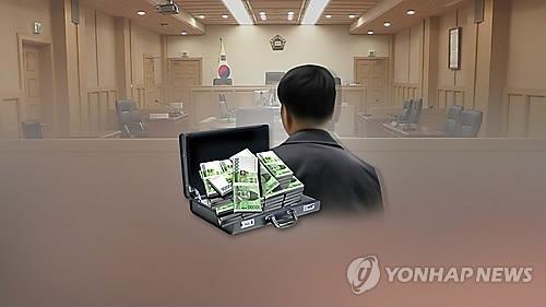 법정(CG) [연합뉴스TV 제공]