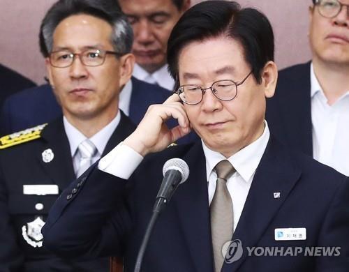 이재명 경기지사[연합뉴스 자료사진]
