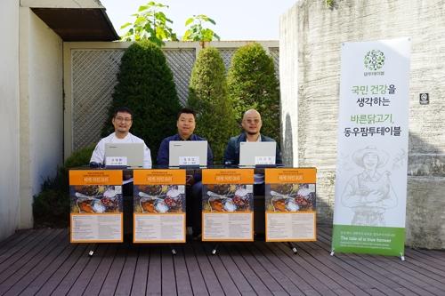 동우팜투테이블 '제3회 치킨 레시피 공모전' 수상자 24명 선정