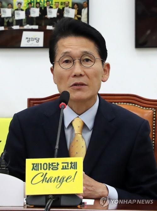 정의당 윤소하 의원 [연합뉴스 자료사진]