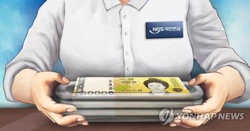 국민연금 수령(PG) [제작 이태호] 사진합성, 일러스트