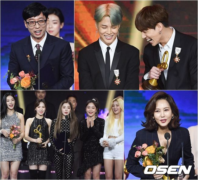 <p>It was acknowledged for the development of pop culture through the awards ceremony of Pop Culture Art Award by Lee Sun-jae, Kim Young-ok, Kim Nam-joo, Yoo Seok-seok, Son Ye-jin, Dark & ​​amp; Wild became the youngest cultural decoration recipient.</p><p>On the afternoon of the 24th, 2018 Pop Culture Art Prize awards ceremony was held at the Olympic Hall Olympic Park in Bangi-dong, Songpa-gu, Seoul. This year is the 9th anniversary of the pop culture arts, a government award ceremony designed to raise the social status of artists and encourage their efforts and achievements.</p><p>At 4:30 pm, the awards ceremony began with the progress of Shin Hyun Jun and Lee Jae Ae. Singer Sophia has been singing The Song of the Wind and the atmosphere of the award ceremony has warmed up from the beginning. In particular, Dark & ​​amp; Every time the Wild members appeared, the audience shouted and added more heat.</p><p>The award categories are cultural decoration, presidential citation, prime minister citation, and commendation from the Minister of Culture, Sports and Tourism. Pop culture Pop culture has contributed to the art development and the spread of Korean Wave. It is targeted for artists and industrial workers. Singer, actor, comedian, voice actor, model, director, PD, writer, lyric composer, staff, producer, planner.</p><p>Jong-Hwan Do, Minister of Culture and Tourism, gives a heartfelt congratulations to the award-winning pop culture artists and their families. Pop culture is a precious art field that has evolved over the entire culture and has been developed for generations. Is already great. </p><p>He added, I want you to be more enthusiastic with your sense of responsibility as a representative artist in Korea. I will help the government to exercise your full potential with pride in the changed media environment.</p><p>First, a commendation was awarded by the Minister of Culture, Sports and Tourism. Kang Dae Young, a band member Kukasutan, musical technology director Kim Mi Kyung, lyricist Kim Na, actor Kim Tae Ri, girl group Red Velvet, comedian Park Jae Rae, and Sungwoo Lee Sun.</p><p>Kuka stent member Hyeon-woo said, I have been banding with curiosity for 18 years and I have been walking slowly and steadily and slowly but steadily, and I have been awarded such a prestigious award.</p><p>Red Velvet said, I am very glad to receive you with my esteemed seniors, and I will be a Red Velvet who will be doing my best in the future. Park said, Thank you so much for winning this award. .</p><p>Kim said, The weight of the contest is big compared to what I do. I will fill the remaining weight with my future work, and Sungwoo Lee got an eye-catching remark with his voice in the animation Pororo. Kim Tae-ryul was inevitably absent from the overseas schedule, and an agency official of the company was awarded a proxy award.</p><p>The Prime Ministers commendation was awarded. Singer Kang San, Sung Woo Kang Hee-sun, comedian Kim Sook, actor Kim Joo-hyuk, actress Son Ye Jin, actress Lee Seon-gyun, broadcaster Jeon Hyun-moo and singer Choi Jin-hee were called to be honored winners. All of them were recognized for their contribution to the development of pop culture.</p><p>Gangsan said, I think that I have been loved so much, but I have given such a prize to an unexpected prize, and I am very grateful and honest, I am always generous and healthy. Kim said, I do not have good fortune. , Song Eun, and Yoo Jae Suk, thank you. </p><p>Kim Joo-hyuk, who was on stage in lieu of Kim Joo-hyuk, said, Kim Joo-hyuk is one year from the actors departure next year. It seems to be a praise that I lived well. I am going to be happy somewhere.</p><p>MC Shin Hyun-jun called Son Ye-jin as the winner and called it his real name Hand-won. Son Ye-jin said, It is the first time I have received an award for my real name. I laughed and said, I think its about not to lose an intention.</p><p>Lee Sun-kyuns is honored and appreciated. Great scripts sseojun bakhaeyoung writers and My Coach, My Uncle to turn all the glory to all the actors and staff hamkkehan start around like a lot of controversy and singing, even though kkutkkutyi haejun acting actor Lee, Ji - Eun. Fries IU It was the best act, and I will be a good adult like Park Dong-hoon. </p><p>Jeon Hyun Moo said, I am grateful, and I have congratulated Park Jae-rae and Yoo Jae-suk together for the first time that I have been recognized by the government. Especially, he said, Dark and Wild is in the waiting room and I am in a bad mood. Nam Jun has been a long time. Ill give you a laugh. </p><p>The Presidential Commendation was given to actor Kim Nam-ju, professor Kim Dongsoo of Dongduk Womens University, acoustic designer Kim Pyung Ho, singer Shim Suhong, comedian Yoo Jae-seok, popular musicians Yoon Sang and Sungwoo Lee Kyungja. Doo Jong-hwan, Minister of Culture, Sports and Tourism, won the acting award instead of President Moon Jae-in.</p><p>Kim Nam-joo said, I will try to reflect and act more deeply as an actor as much as the weight of the prize, and thanks to my husband Kim Seung-woo for his lifelong friendship with the two children who helped me to live fiercely. It was.</p><p>Yoo Jae-suk, who was on the stage with a big applause, said, I am very grateful and I do not know what to do after receiving the big prize. I know what I am going to do. I will laugh to more people. .</p><p>He said, Thank you a little while ago, the second one was born. Thanks to the many people who have borrowed this place and congratulated me on my job, I have not been able to sleep until today. I am so sorry for Na Kyung-eun and I promise not to do that again.</p><p>Fans who packed their seats are Dark & ​​amp; Wild cheered the crowd as he was called the winner of the cultural decoration. All seven members dubbed decoration in my heart. When Kim Dae Jung (RM), Kim Seokjin (Jin), Kim Tae Hyung (Vu), Min Jung Gi (Suga), Park Ji Min (Ji Min), Jeon Jung Kook (Chung Kook) and Jung Ho Suk (Jeh Hop) got the decoration in turn, applause and shout broke out in the audience.</p><p>RM said, I am very grateful, because I am a Dark & ​​amp; Wild Leader, and I am very impressed with all of Amis people. I was proud to have studied and studied, and I was very proud of it.</p><p>I do not know, I do not know, I do not know how to express this in my mind, my family will be proud of me, It is a great honor, and with the heart of the national delegation, I will make Korea known all over the world.</p><p>Ji-min said, The heart is likely to explode, and it seems to me again that this prize is of great significance together with the members and staff of our company members. I will try to give many influences to you, he smiled.</p><p>I am honored to be honored with the honorable teachers, and I am still undervalued to them, and I am grateful to them for giving me more efforts in the future. I will contribute to informing Korean culture in all parts of the world. </p><p>Jay Hop says, It seems to be hoping for a pop culture, happy and grateful, decoration is not light, it is heavy with lots of staffs, blood & sweat of Dark & ​​amp; I hope it will be a great hope, he exclaimed.</p><p>Actor Kim Young-ok puts his cultural decoration on his chest and says, It is the honor of the family. I have come to my feet, and I have been running for sixty years, whatever the station has been in. I do not know how much time will be left. I will. I applauded. In addition, the broadcast artist Kim Ok-young and SBS honorary art director Kim Jung-taek are also holding cultural decoration recipients.</p><p>Kim Min-gi, the president of the school, received the decoration of the museum and said, I will be grateful for the family members and families who are suffering because of me. The folk music god singer, Cho Dong - jin, also held the eunb cultural decoration in the sky.</p><p>Lastly, all the juniors gave a standing ovation to Lee Soon Jae on stage. He said, It was called a fool, and when I saw a foreign actor acting in college, he praised it as an art, and I have not come up to it yet. I will work hard until I can do it. </p><p>He said, I thought Dark & ​​Wild was wearing a combat suit, and I was so handsome, so proud of my Republic of Korea, I can never wear a bulletproof vest, I appreciate my wife who dyed me to look young today. .</p>