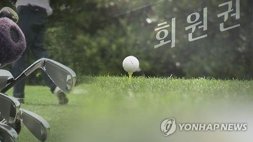 골프장(CG) [연합뉴스TV 제공]