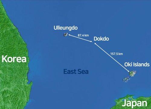 독도는 울릉도서 87.4km, 일본 오키섬서 157.5km 위치에 있다. [ 사진 서경덕 교수 제공]