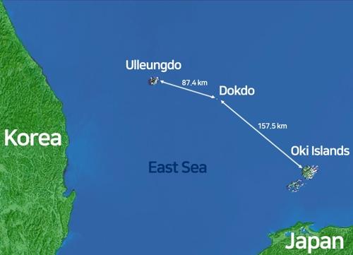 독도는 울릉도서 87.4km, 일본 오키섬서 157.5km 위치에 있다 [서경덕 교수 제공]