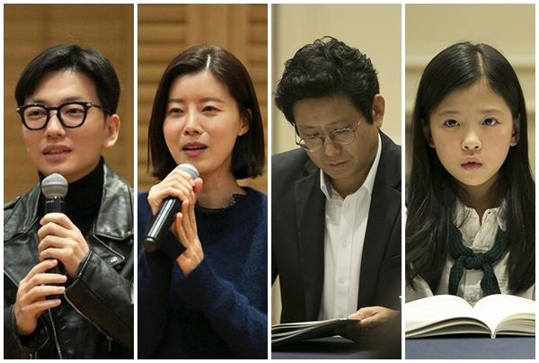 이동휘(왼쪽부터), 유선, 장규성 감독, 최명빈