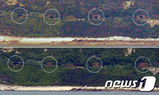 북한 황해도 대수압도에 설치된 북한군 해안포. 2015.8.25/뉴스1 © News1 민경석 기자