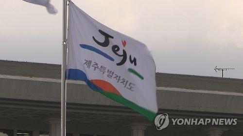 제주도 [연합뉴스TV 제공]