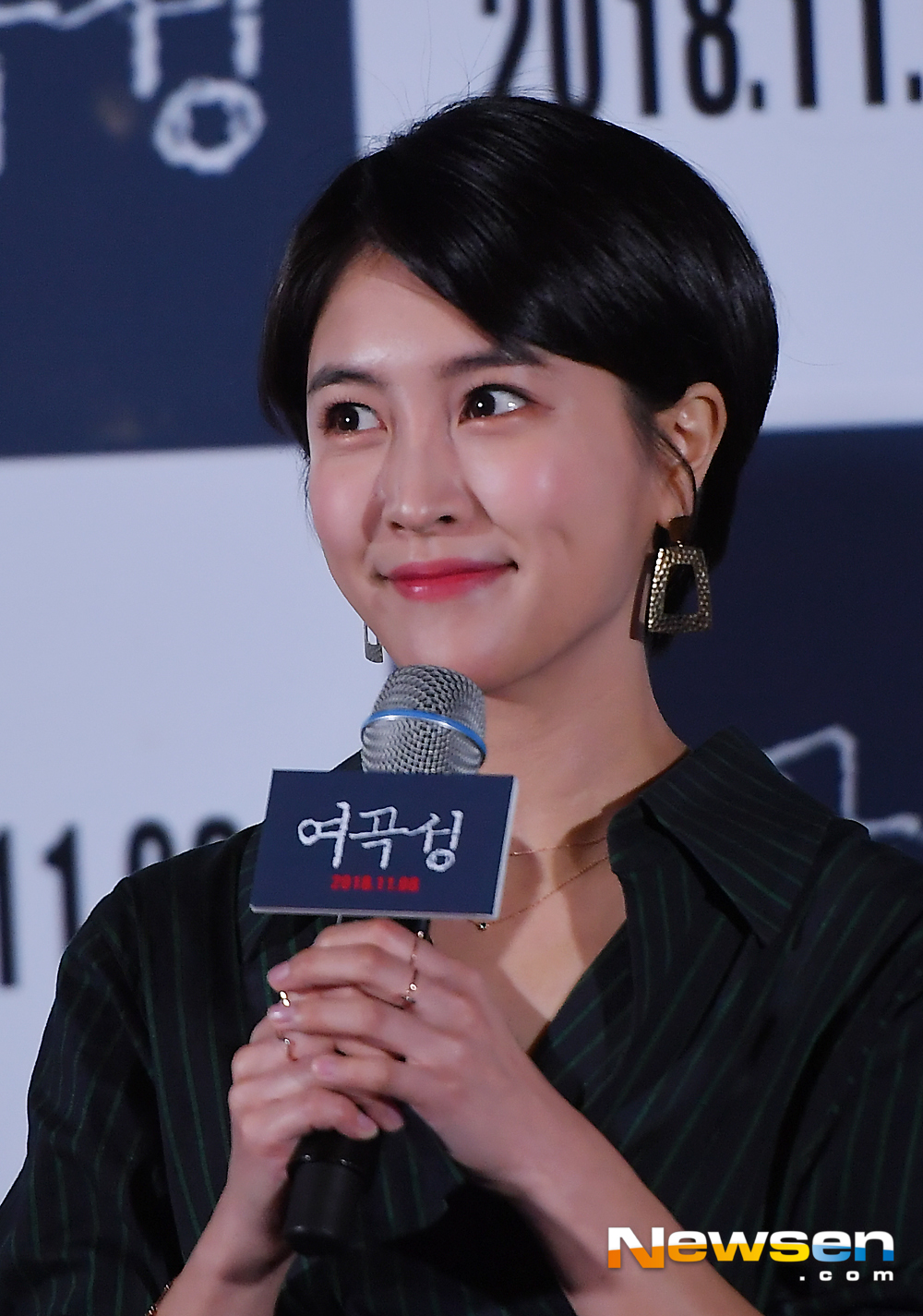 <p>The movie Womans Wail media distribution premiere was held at Yongsan District CGV Yongsan Ipark Mall in Seoul on the afternoon of November 1</p><p>On that day, Park Min-ji is responding to the interview.</p><p>Seo Young-hee, Son Na-eun, Italy, Park Min-ji and Yoo Young-sun, the director, attended the premiere.</p>