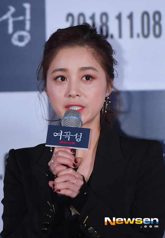 <p>Seo Young-hee showed satisfaction with Earthworm Noodle God.</p><p>Seo Young-hee received a request from the audience after the premiere of Womans Wail (Yoo Young-sun) directed at Yongsan District CGV Yongsan I Park Mall on November 1.</p><p>First, in 1986, Womans Wail, which was released in 1986, refers to Earthworm Noodle, one of the most shocking gods, and said, I was worried the most, because many people expected it. Speak to the expectations of the reserve audience.</p><p>Then again, I think that the blood looks good, the bloody face is better than the healthy face, he laughed.</p><p>It was fun to dress up because there was a lot of outside change in the movie. It seems to be a good memory.</p><p>On the other hand, Seo Young-hee was the wife of Mrs. Shin who kept secrets in the movie Womans Wail. Released on November 8th.</p>