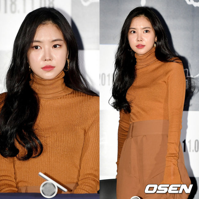 <p>The film Womans Wail media distribution preview was held at Yongsan District Leechon-dong CGV Yongsan Ipark Mall on Monday afternoon.</p><p>Actor Son Na-eun is attending and glowing.</p>