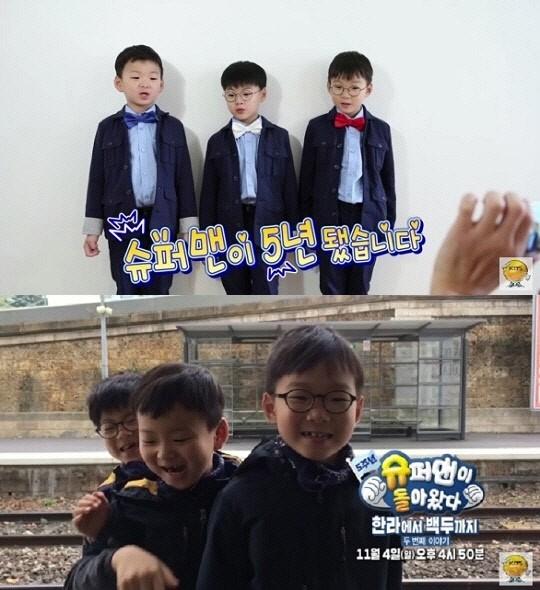 (사진=KBS2 '슈퍼맨이 돌아왔다')