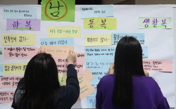 지난달 6일 서울 중구 흥인동 성동공업고등학교에서 열린 '편안한 교복' 공론화 학생토론회에서 학생들이 교복에 관한 의견을 적은 메모를 칠판에 부착하고 있다. 사진=연합뉴스