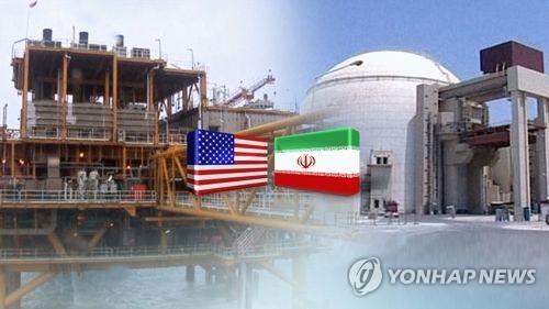 美, '이란 원유 제재' 5일 복원…8개국 예외 인정(CG) [연합뉴스TV 제공]