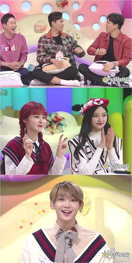 다이아 예빈과 JBJ95 켄타가 '안녕하세요'에 출연한다. KBS2 제공