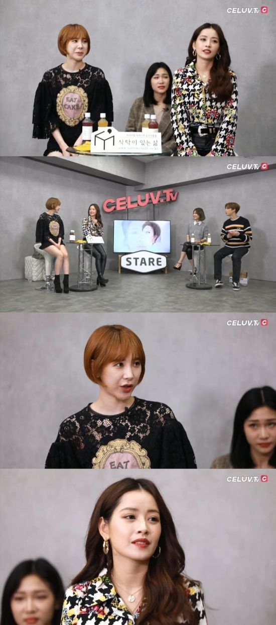 서인영 치푸 서제이 쟈니 / 사진=셀럽티비 방송화면 캡처