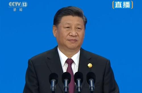제1회 국제수입박람회 개막 연설하는 시진핑 [CCTV 화면 캡처]
