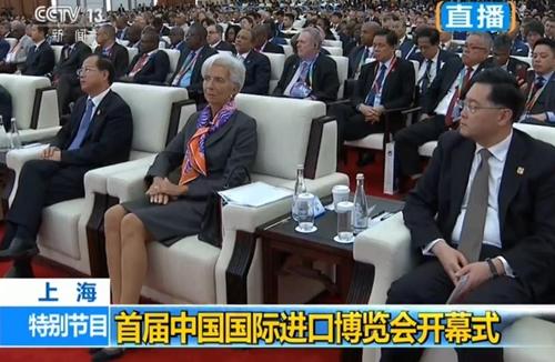제1회 국제수입박람회에 참석한 귀빈들 [CCTV 화면 캡처]