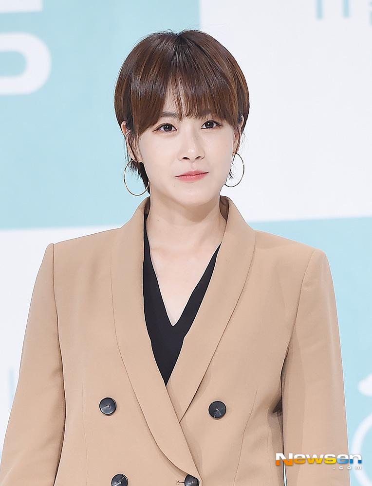 ryu hyun kyung dating