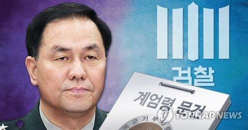 조현천 전 기무사령관 [연합뉴스 자료사진]