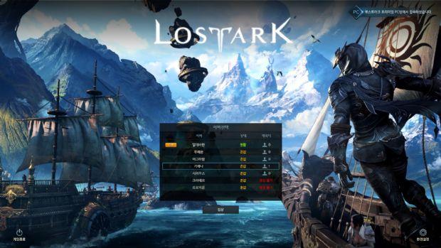 로스트아크에 새 서버가 추가됐다.