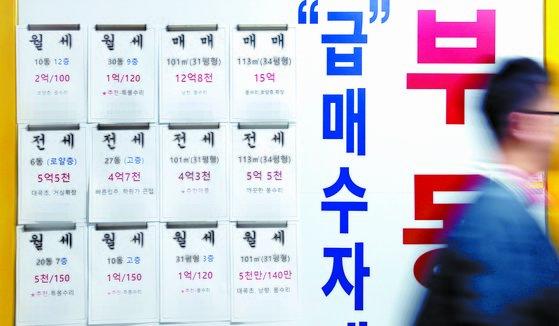 '서울 강남구 한 아파트 상가 내 부동산중개업소 시세판. 연합뉴스,