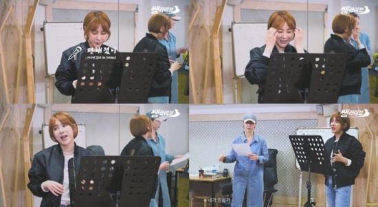 '쌩라이브' 서인영 / 사진=네이버TV 방송화면 캡처