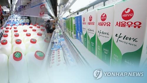 서울우유 가격 인상 [연합뉴스 자료 이미지]