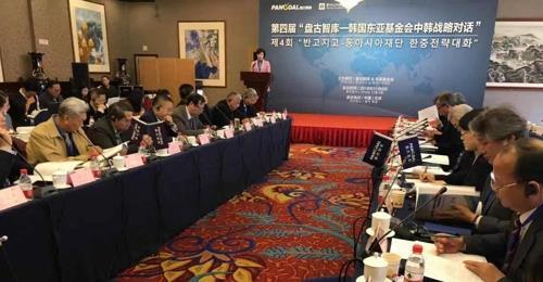 8일 베이징에서 열린 동아시아재단-판구연구소 한중 전략대화