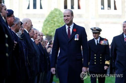 영국 왕위 계승 서열 2위 윌리엄 왕세손 [AFP=연합뉴스]