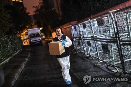 카슈끄지 피살 현장에서 수거한 증거물을 운반하는 터키 경찰 [AFP=연합뉴스]