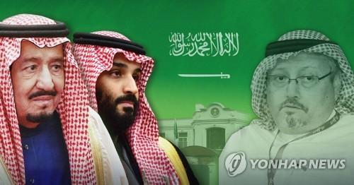 사우디 국왕·왕세자-피살 언론인 (PG) [정연주 제작] 사진합성·일러스트 (사진출처: EPA)