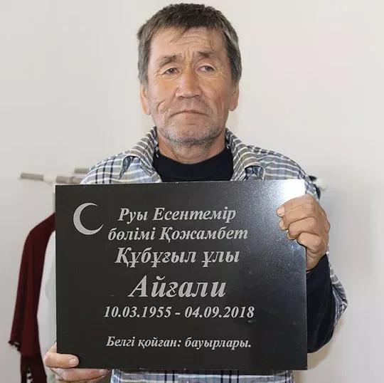 본인의 묘비를 들고 있는 아이갈리 스프갈리브(63)씨. 페이스북