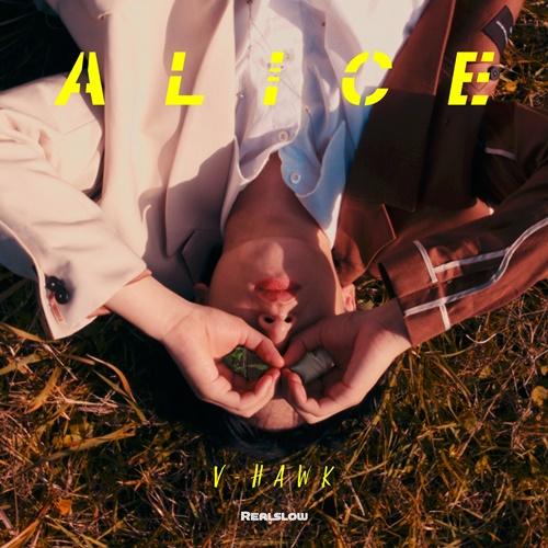 브이호크 신곡 '앨리스', 오늘(9일) 공개 사진=리얼슬로우 컴퍼니
