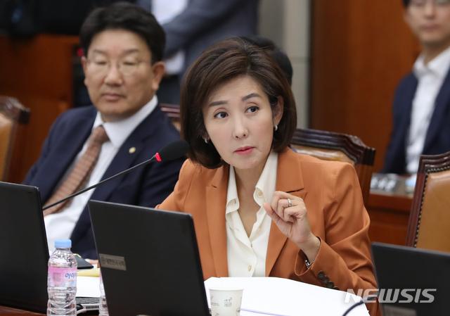 【서울=뉴시스】고승민 기자 = 나경원 자유한국당 의원. 2018.10.25.kkssmm99@newsis.com