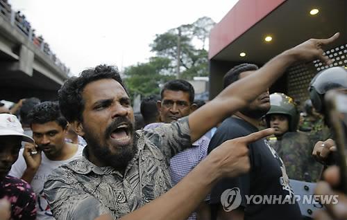 '정국 혼란' 스리랑카  [연합뉴스 자료사진]