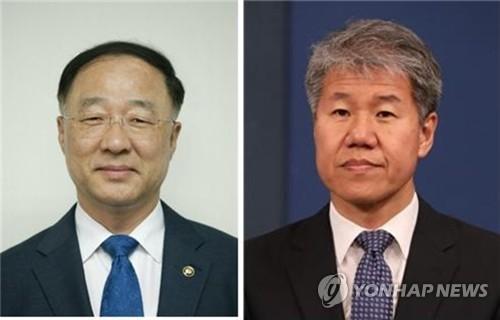 홍남기, �수현 홍남기 국무조정실장(왼쪽)과 �수현 청�� 사회수석[연합뉴스DB]