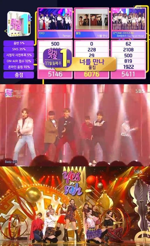 사진=SBS 화면 캡처