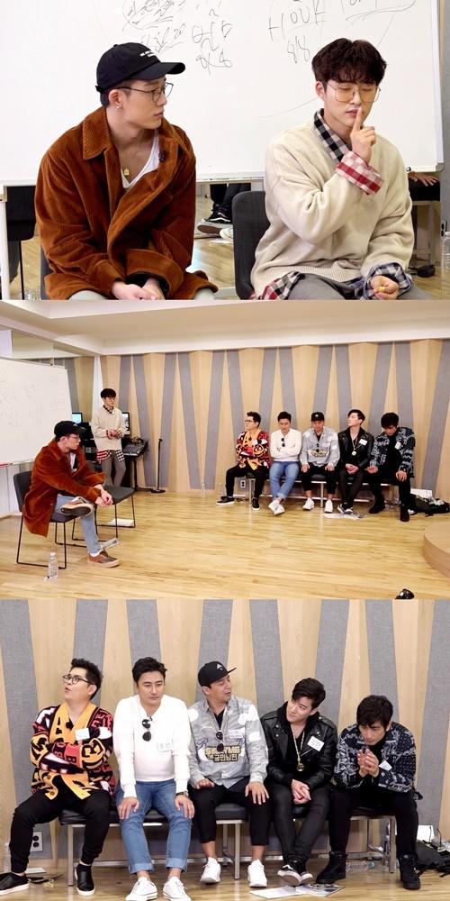 '궁민남편' 아이콘 사진=MBC