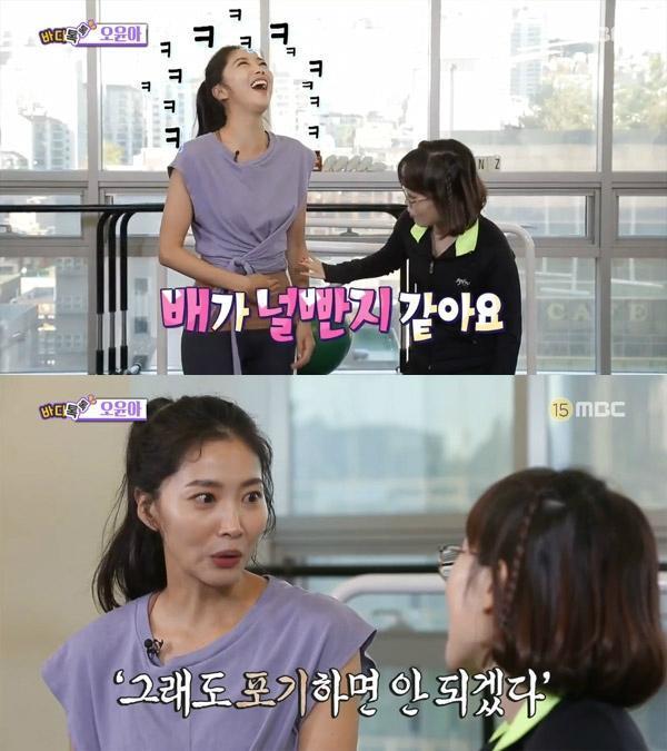 """'섹션TV 연예통신' 오윤아, """"배가 널빤지 같아요"""" 저격? 빅재미 '빵'"""