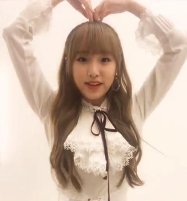 Group Izone member Choi with fresh school